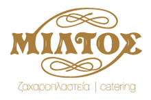 Gamos, Γάμος, Catering, Infowedding 2020